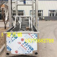 水產品解凍流水線 全自動解凍機 廠家直銷