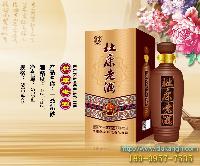 杜康老酒一品紫砂  42/52度浓香型白酒500ml