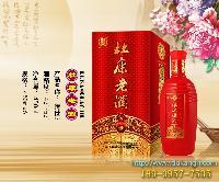 杜康老酒传世3  42/52度浓香型白酒