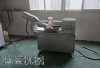 鸿盛机械 姜末斩拌机