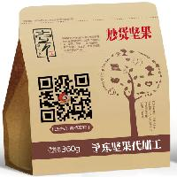 年货礼盒干果,干果加工厂,北京干果加工厂,予乐干果加工厂