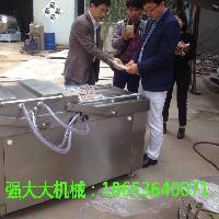 供应茶叶真空包装机 玉米真空包装机