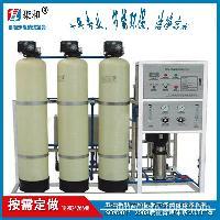 佛山南海RO反渗透工业纯水处理设备