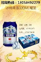 央视宣传圣菲克啤酒全国招代理商