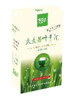大麦若叶青汁30袋*盒  河南保健食品OEM代加工生产厂家