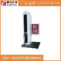 MED-02 PE材料拉伸性能检测仪器