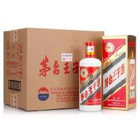【酱香型白酒专卖】茅台王子价格品质保证茅台王子多少钱一瓶