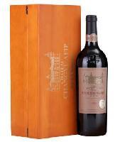 上海张裕干红葡萄酒专卖、北京爱斐堡红酒批发、张裕赤霞珠价格