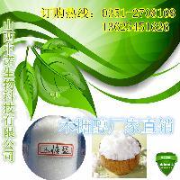 食品级木糖醇生产厂家    木糖醇价格