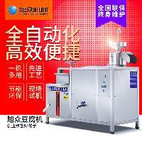 广东全自动豆腐机多少钱一台 豆腐成型机 智能豆腐机