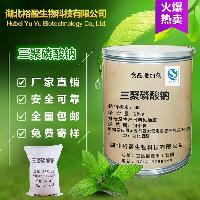 优质食品级三聚磷酸钠厂家价格