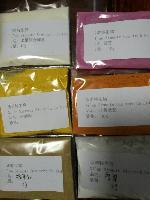 蒲公英黄酮4%、蒲公英提取物
