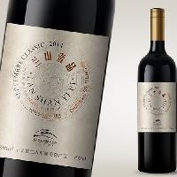 宁夏庄之源红酒酒标设计之庄主珍藏版标签