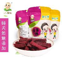 小洋子果蔬脆片紫薯脆休闲小食品