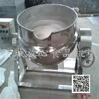 夹层蒸煮锅 酱料熬制锅