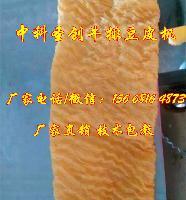 中科全自动牛排豆皮机器生产厂家