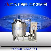 蒸汽加热巴氏杀菌机600L(牛奶杀菌设备)