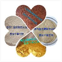 女贞子提取物厂家生产全水溶植物提取物女贞子粉