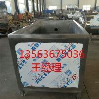 金泰新品2000L方形燒雞鹵制鍋/蒸汽加熱/煤氣加熱