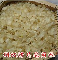 彝山香云南皂角米雪莲子皂角仁精选优质单夹薄片