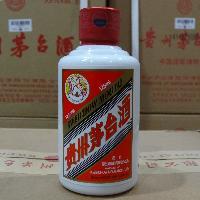 贵州茅台酒53度飞天酒版 二两半(无盒) 125ml茅台酒 一提12瓶