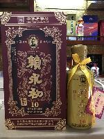 赖永初酒十年陈酿 53度酱香型白酒 10年赖永初