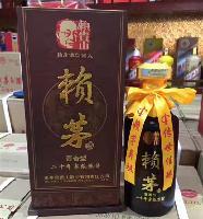 赖贵山赖茅酒二十年陈酿 52度酱香型 2011年赖贵山赖茅酒20年