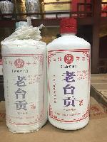 老台贡酒十五年陈酿 53度酱香白酒 纯粮原浆