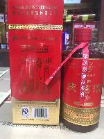 茅台庆招酒十五年陈酿 庆典招待用酒 53度 酱香型白酒