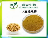 优质天然大豆提取物 10:1 大豆膳食纤维粉代餐粉包邮量大优惠