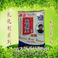 豆腐王量大包郵