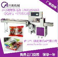 原厂直销 价格优惠 棉花糖包装机  广州棉花糖包装机  枕式包装机