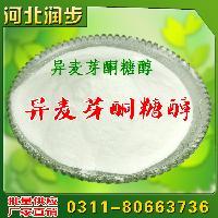 异麦芽酮糖醇出厂价
