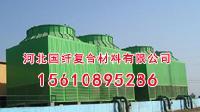 反应釜用玻璃钢冷却塔