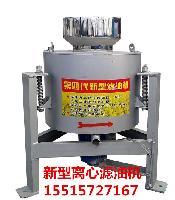 大豆油过滤器
