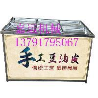 厂家直销大型自循环腐竹油皮设备 酒店手工豆皮机豆腐机