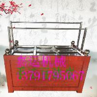 腐竹油皮机 豆油皮机器 家用小型豆腐机 不锈钢材质厂家直销