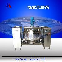上海科劳 电磁加热夹层锅 行星搅拌炒锅