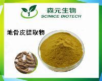 地骨皮提取物粉10:1 保健品原料