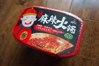 四川自煮麻辣火锅封盒机 贝尔BE-IV盒式真空充气包装机