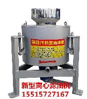 新型花生油滤油器