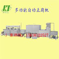 河北承德豆腐机产量高 全自动豆腐机速度快 小型豆腐机
