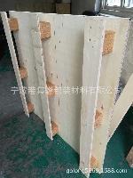 免熏蒸托盘 免熏蒸木托盘 木栈板 木卡板 木托板 木拖盘 木托板