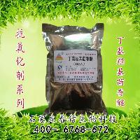 丁基羟基茴香醚质优价廉