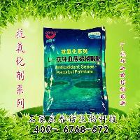 L-抗坏血酸棕榈酸脂质优价廉