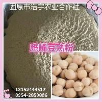 鹰嘴豆熟粉 宁夏有机熟鹰嘴豆粉 豆浆粉 油茶五谷杂粮代餐粉
