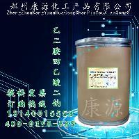 康源乙二胺四乙酸二钠  EDTA二钠