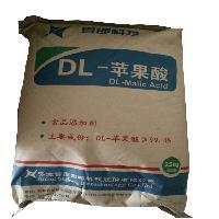 供应食品级DL-苹果酸