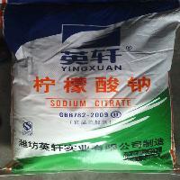 供应英轩牌柠檬酸钠