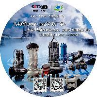 WQ耐腐蚀潜水污水泵
